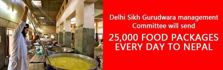 SGPC to Send 25,000 Food Packets Every Day to Kathmandu