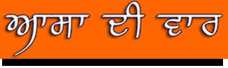Asa di Var logo