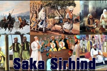 Saka-Sirhind